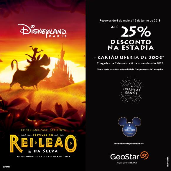 Disney_Festa_Magica